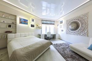 Квартира Драгомирова, 16, Київ, H-42229 - Фото 12