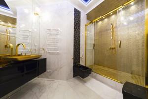 Квартира Драгомирова, 16, Київ, H-42229 - Фото 23