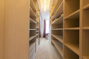 Квартира Драгомирова Михаила, 16, Киев, H-42229 - Фото 28