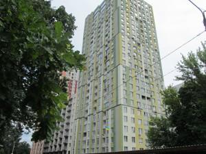 Квартира Клавдіївська, 40д, Київ, Z-400199 - Фото