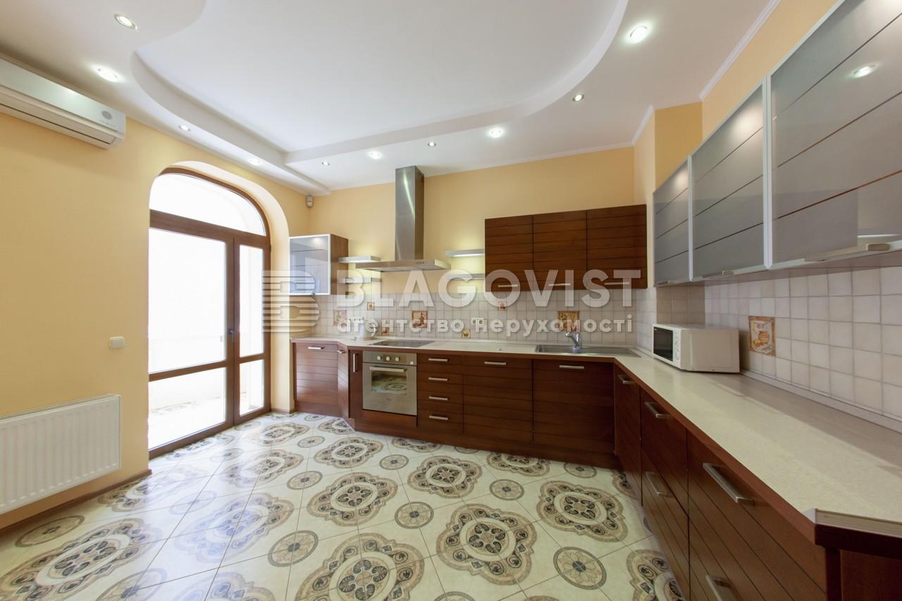 Квартира H-42048, Коновальца Евгения (Щорса), 32г, Киев - Фото 1