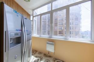 Квартира H-42048, Коновальца Евгения (Щорса), 32г, Киев - Фото 14