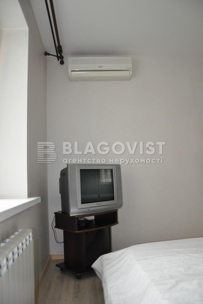 Квартира H-42228, Межигорская, 61, Киев - Фото 12