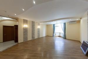 Квартира H-42048, Коновальца Евгения (Щорса), 32г, Киев - Фото 7