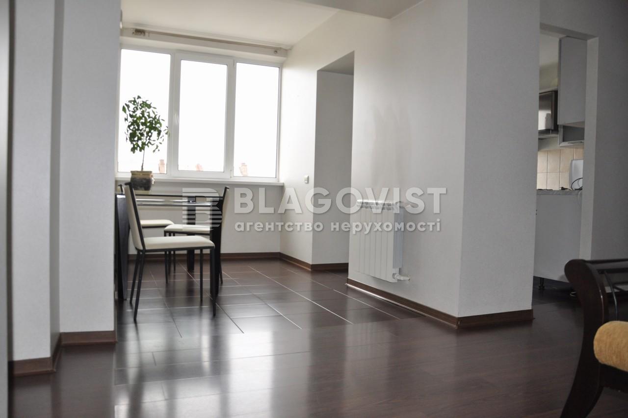 Квартира H-42228, Межигорская, 61, Киев - Фото 9