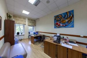 Офис, Никольско-Ботаническая, Киев, R-342 - Фото 5