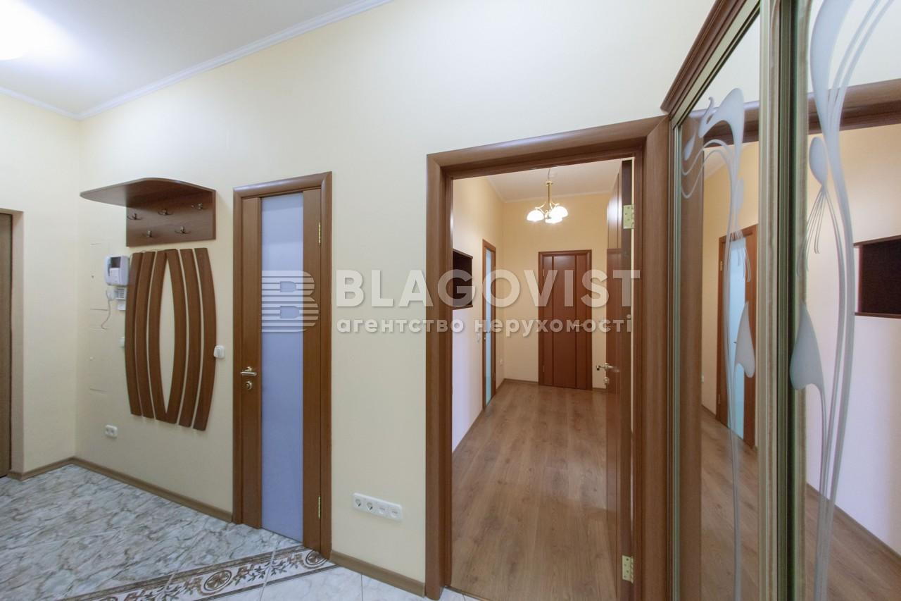 Квартира H-42048, Коновальца Евгения (Щорса), 32г, Киев - Фото 19