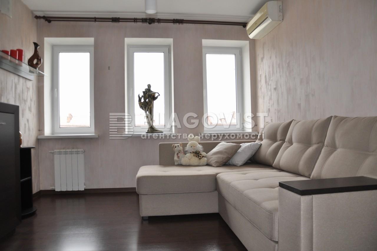 Квартира H-42228, Межигорская, 61, Киев - Фото 6