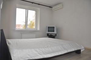 Квартира H-42228, Межигорская, 61, Киев - Фото 14
