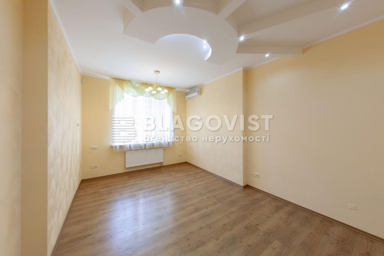 Квартира H-42048, Коновальца Евгения (Щорса), 32г, Киев - Фото 11