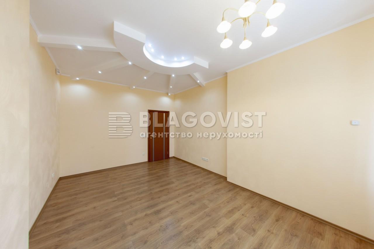 Квартира H-42048, Коновальца Евгения (Щорса), 32г, Киев - Фото 12