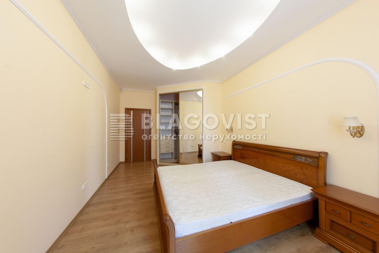Квартира H-42048, Коновальца Евгения (Щорса), 32г, Киев - Фото 10