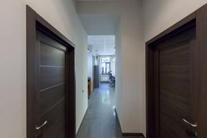 Офис, Никольско-Ботаническая, Киев, R-342 - Фото 13