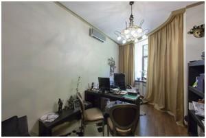 Офіс, Микільсько-Ботанічна, Київ, R-342 - Фото3