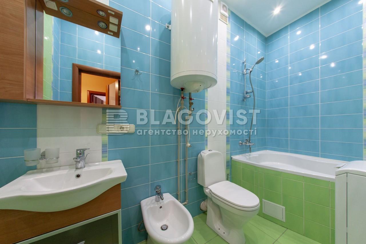 Квартира H-42048, Коновальца Евгения (Щорса), 32г, Киев - Фото 15