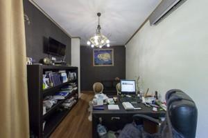 Офіс, Микільсько-Ботанічна, Київ, R-342 - Фото 4