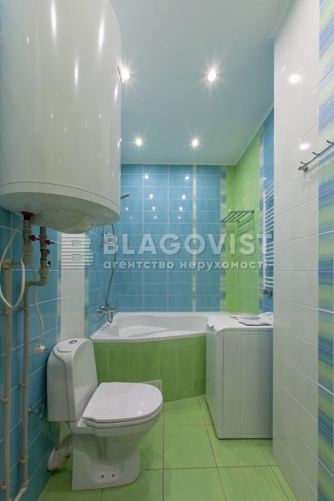 Квартира H-42048, Коновальца Евгения (Щорса), 32г, Киев - Фото 16