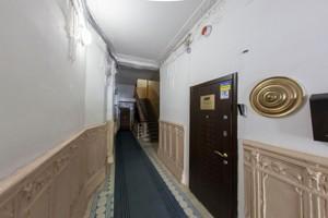 Офис, Никольско-Ботаническая, Киев, R-342 - Фото 15