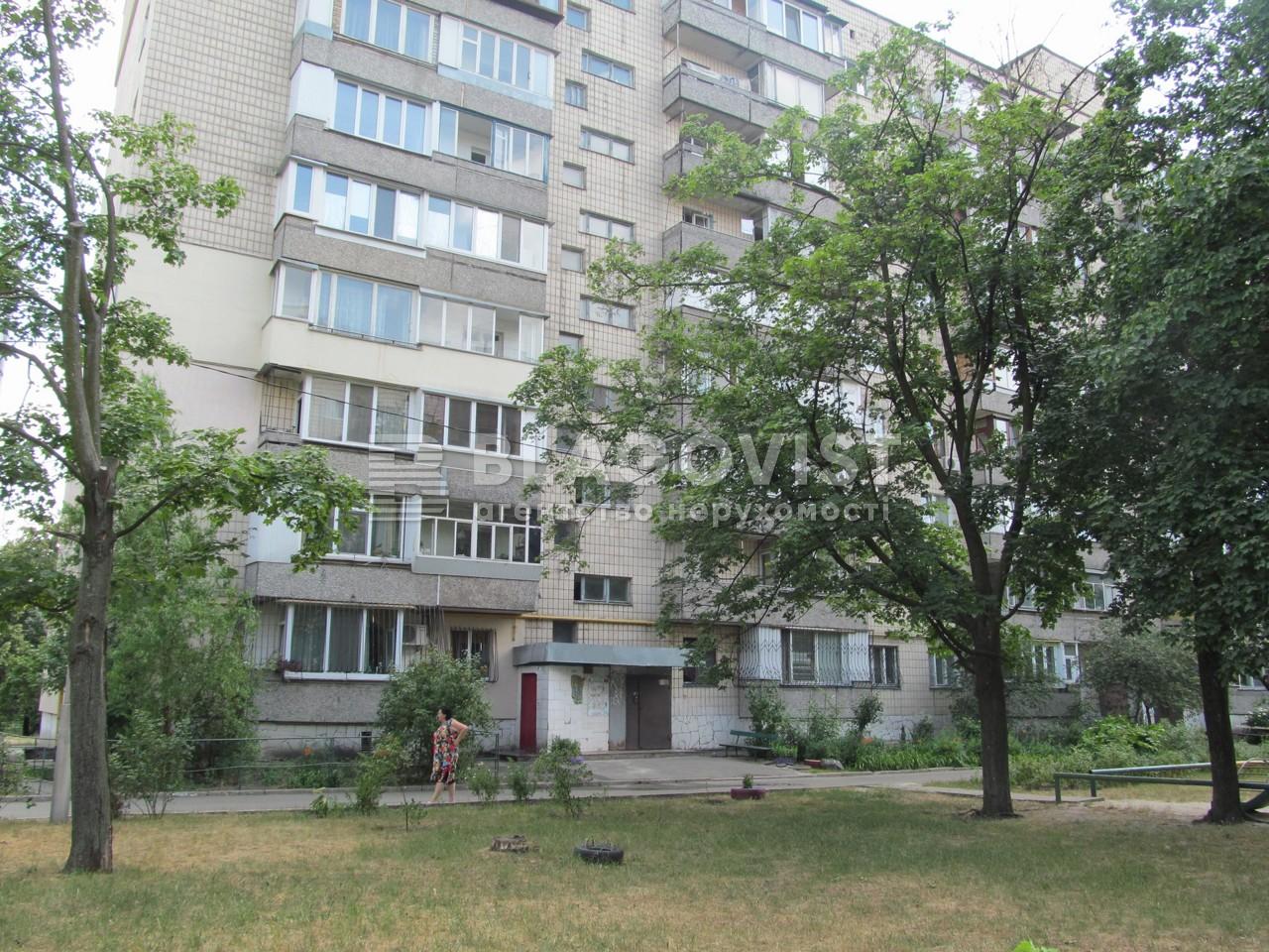Квартира C-105146, Малишка А., 21а, Київ - Фото 1