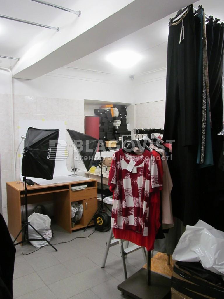 Нежилое помещение, Шота Руставели, Киев, D-34109 - Фото 5