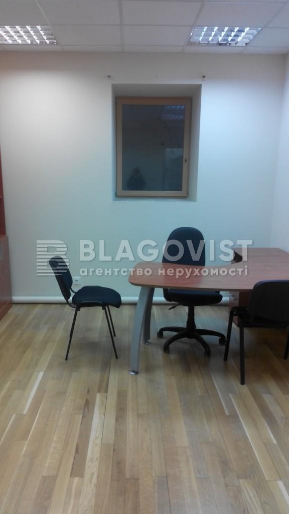 Офис, H-41942, Нагорная, Киев - Фото 4