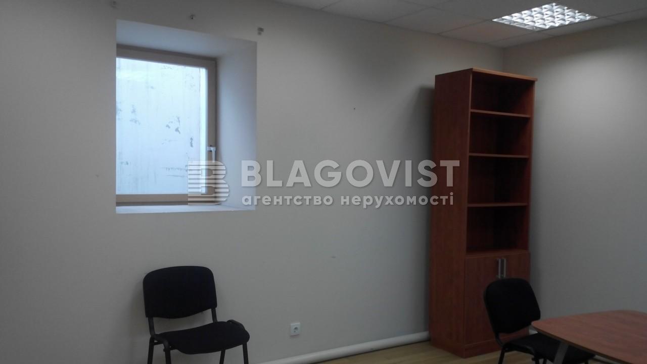 Офис, H-41942, Нагорная, Киев - Фото 5