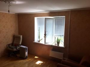 Квартира Автозаводская, 5а, Киев, R-18548 - Фото3