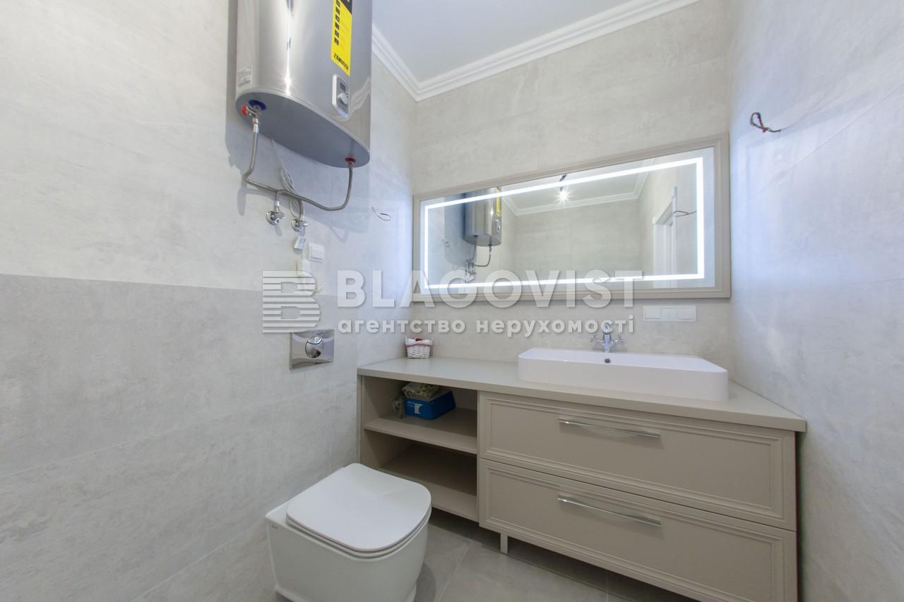 Квартира H-42110, Филатова Академика, 2/1, Киев - Фото 16