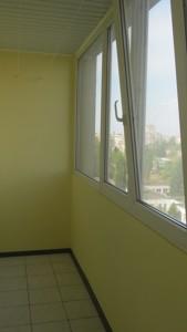 Квартира Богатырская, 6/1, Киев, B-81606 - Фото 23