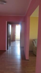 Квартира Богатырская, 6/1, Киев, B-81606 - Фото 19