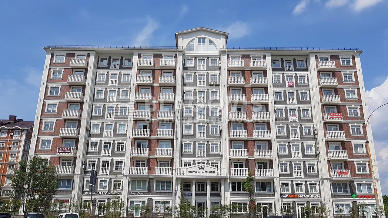 Квартира C-109391, Луценко Дмитрия, 6, Киев - Фото 3