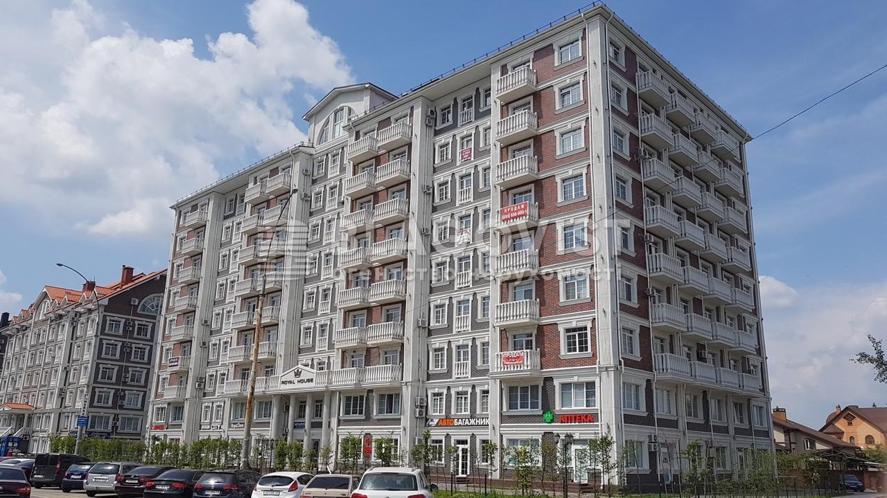 Квартира C-109391, Луценко Дмитрия, 6, Киев - Фото 4