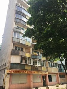 Квартира Білоруська, 28а, Київ, R-34319 - Фото
