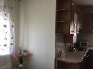 Будинок Мічуріна, Горенка, E-37565 - Фото 5