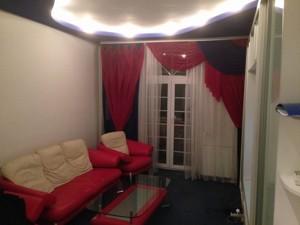 Квартира Большая Васильковская, 132, Киев, Z-1498843 - Фото3