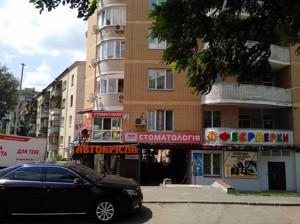 Квартира Глебова, 4/10, Киев, R-18680 - Фото3