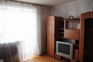 Квартира Ветряные Горы, 17, Киев, X-24676 - Фото3