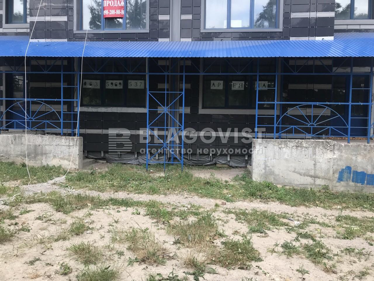 Офис, Z-1715032, Победы просп., Киев - Фото 13