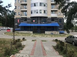Офис, Z-1715032, Победы просп., Киев - Фото 14