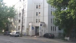 Офис, Кирилловская (Фрунзе), Киев, I-7698 - Фото 16