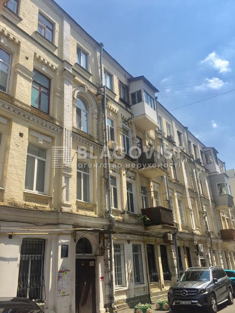 Квартира A-110841, Московская, 29, Киев - Фото 2