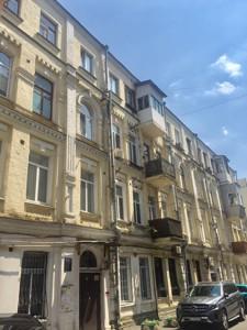 Квартира Московська, 29, Київ, Z-541968 - Фото