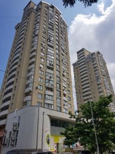 Квартира Макеевский пер., 2, Киев, A-104851 - Фото 24