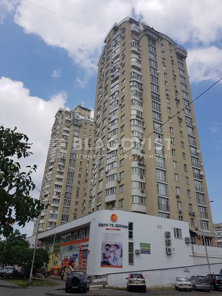 Квартира A-108326, Макеевский пер., 2, Киев - Фото 1
