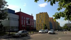 Квартира Регенераторна, 4 корпус 17, Київ, F-42873 - Фото2