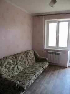 Квартира Ревуцкого, 20, Киев, D-34136 - Фото2