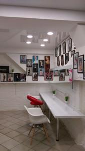 Офис, Бойчука Михаила (Киквидзе), Киев, Z-808300 - Фото 4