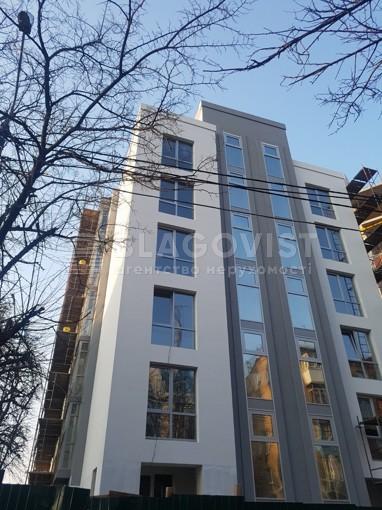 Apartment, R-30384, 2