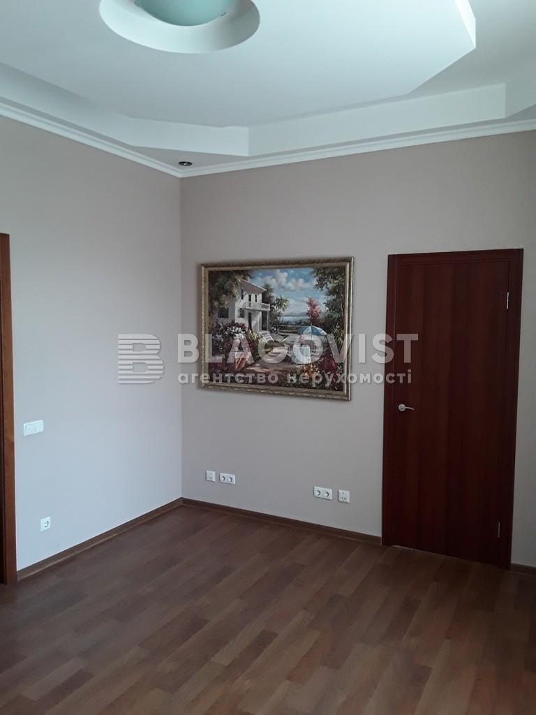 Офіс, A-109074, Круглоуніверситетська, Київ - Фото 5