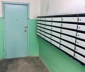 Квартира F-39206, Лятошинского, 8а, Киев - Фото 13